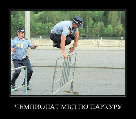 Прикольные полицейский паркурщик